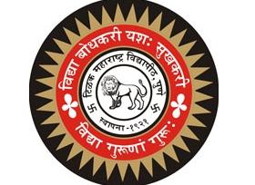 Tilak Maharashtra University (1)